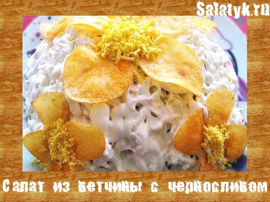 Салат рыба в шубе новинки салатов на