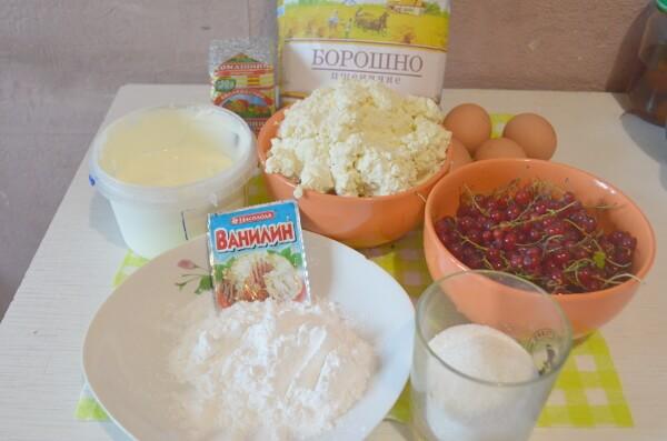 Ингредиенты для песочного пирога с творогом