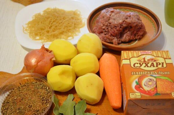 Ингредиенты для супа с фрикадельками