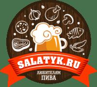 Salatyk