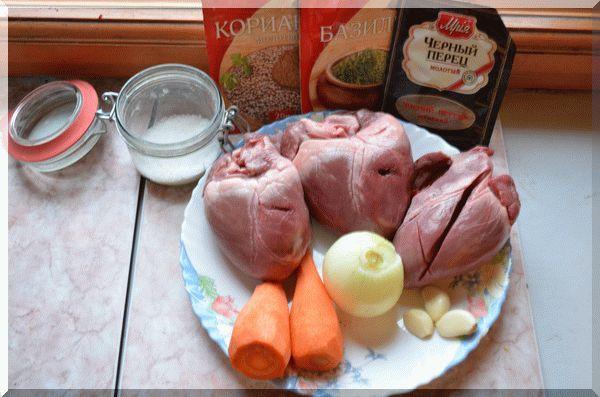 Продукты для приготовления свиного сердца