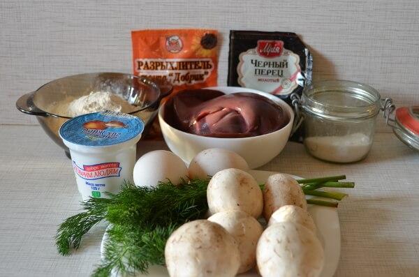 Ингредиенты для маффинов из печени и грибов